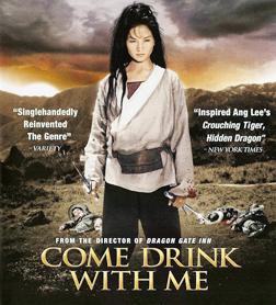 #469. Come Drink With Me [Da Zui Xia] (1966)