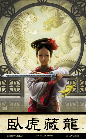 Sweet fan art posterage