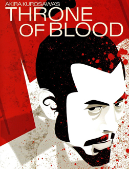 #320. Throne of Blood (1957)